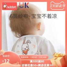 努彼兔婴童纯棉吸汗婴儿童