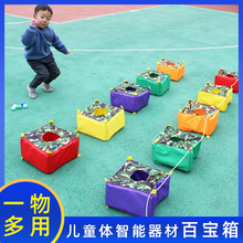 宝宝百se箱投掷玩具el一物多用感统训练体智能多的玩游戏器材