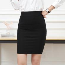 半身裙高腰一步裙子女se7长式上班el业包裙包臀裙黑色正装群