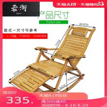 摇摇椅se的竹躺椅折in家用午睡竹摇椅老的椅逍遥椅实木靠背椅
