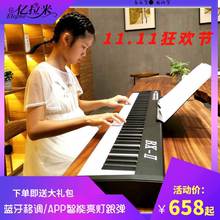 亿拉米se子钢琴88in便携式多功能宝宝学生初学者幼师教学培训