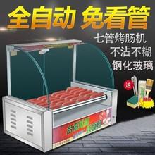 商用台se全自动电热in动式烤香肠机多功能(小)型考肠机器