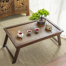 泰国桌se支架托盘茶en折叠(小)茶几酒店创意个性榻榻米飘窗炕几