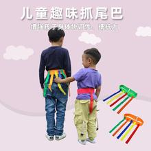 幼儿园se尾巴玩具粘en统训练器材宝宝户外体智能追逐飘带游戏
