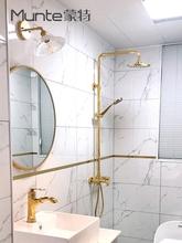 蒙特轻奢北欧式卫生间浴室se9浴房淋浴en冷热水金色恒温花洒