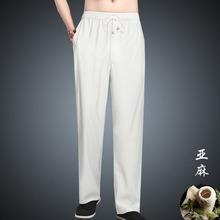 夏季中se风中式亚麻en松男裤唐装棉麻直筒白搭松紧汉服男长裤