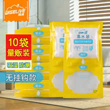 利威衣se房间室内可en味除湿袋干燥剂潮剂10包袋盒无挂钩式
