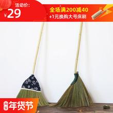 [seren]艺之初扫把家用扫把簸箕套