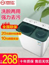 扬子半se自动洗衣机en缸杠双桶筒大容量老式波轮(小)型宿舍租房