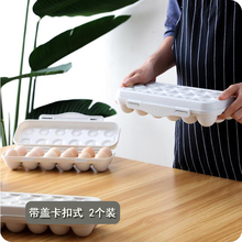 带盖卡se式鸡蛋盒户en防震防摔塑料鸡蛋托家用冰箱保鲜收纳盒