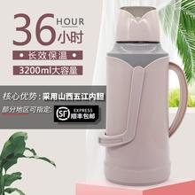 普通暖se皮塑料外壳en水瓶保温壶老式学生用宿舍大容量3.2升