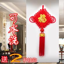 中国结挂件客厅大se5背景墙辟en字客厅新房平安结家居玄关