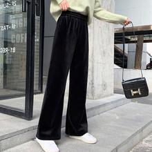 金丝绒se高腰垂感薄en20年春秋显瘦直筒休闲宽松拖地长裤