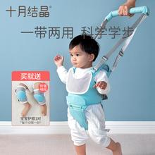 十月结se婴幼儿学走en型防勒防摔安全宝宝学步神器学步