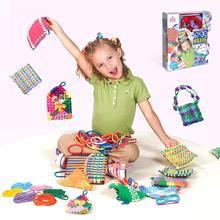宝宝手sediy布艺en圈编织器幼儿园女孩玩具宝宝节礼物
