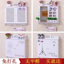 挂件对开门se饰盒遮挡现en电表箱装饰电表箱木质假窗户白色。