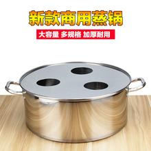 三孔蒸se不锈钢蒸笼gi商用蒸笼底锅(小)笼包饺子沙县(小)吃蒸锅