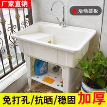 塑料洗se池阳台带搓gi池一体水池柜家用洗衣台单池脸盆
