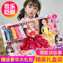 梦幻芭se洋娃娃套装gi主女孩过家家玩具宝宝礼物婚纱换装包邮
