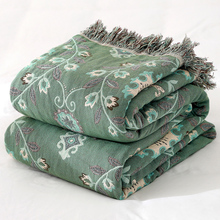 莎舍纯se纱布毛巾被gi毯夏季薄式被子单的毯子夏天午睡空调毯