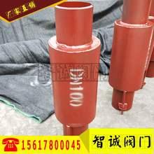 膨胀节热力热力焊接直埋式供暖管道