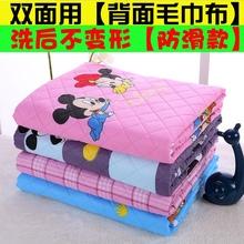 超大双se宝宝防水防gi垫姨妈月经期床垫成的老年的护理垫可洗