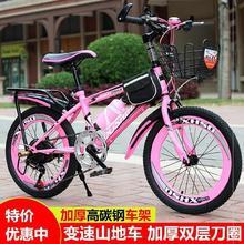 新。大se自行车12gi幼儿(小)童宝宝女孩七到十岁两轮简约自行车