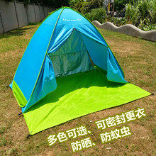 免搭建se开全自动遮gi帐篷户外露营凉棚防晒防紫外线 带门帘