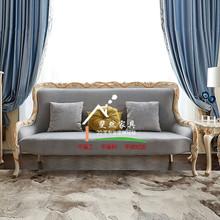 实木沙发欧式雕花客厅沙发