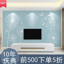 3d客se电视背景影ie画装饰5d墙布自粘大气墙纸8d立体壁布