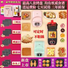三明治se压边网红轻ie夫饼吐司压烤面包神器家用多功能早餐机