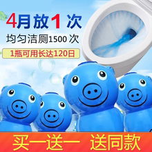 马桶清se剂洁蓝泡泡ie 家用清香型厕所用去垢清洗剂1瓶