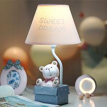 (小)熊遥se可调光LEie电台灯护眼书桌卧室床头灯温馨宝宝房(小)夜灯