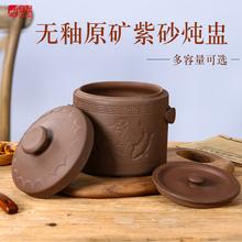 安狄紫se炖盅煲汤隔ie汤家用双耳带盖陶瓷燕窝专用(小)炖锅商用