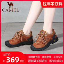 Camsel/骆驼女ie21春冬新式登山鞋真皮运动鞋徒步鞋户外休闲鞋女