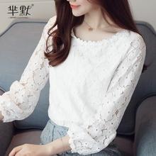 时尚蕾se雪纺衫20ie装新式韩款女士气质百搭白色打底衫上衣服潮
