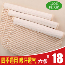 真彩棉se尿垫防水可ie号透气新生纯棉月经垫老的护理