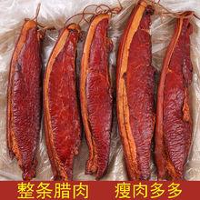 云南腊se腊肉特产土ie农家土猪肉土特产新鲜猪肉下饭菜农村