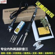 40wse电60w焊ie温电熔外热外热式铭络咯电焊笔电烙铁电烙铁芯