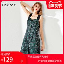 Thesee2020ie式女装背带连衣裙欧美时尚气质名媛吊带连衣裙子