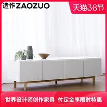造作ZseOZUO山ie极简设计师原木色客厅大(小)户型储物柜