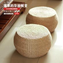 家用草se坐墩榻榻米ie厅矮凳实木板凳沙发凳(小)凳子墩子