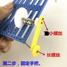 。手摇家用小功率发电机小