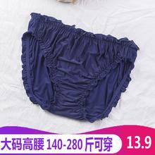 内裤女大码胖mm2se60斤高腰on尔舒适不勒无痕棉加肥加大三角