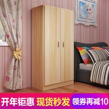 衣柜简se现代经济型vi童衣柜简易柜子衣橱组装卧室组合储物柜