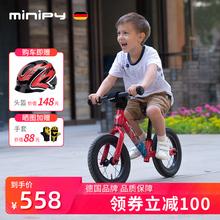 德国minipy儿童平衡