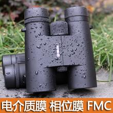 透视夜se的体双筒夜fo高倍望远镜眼睛眼镜透视镜专用红外线