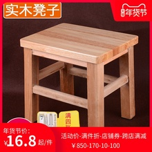 橡胶木se功能乡村美fo(小)方凳木板凳 换鞋矮家用板凳 宝宝椅子