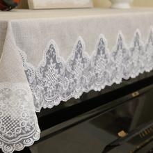 轻奢欧式亚麻钢琴盖se6琴罩蕾丝en防尘布盖布美式立式布艺罩