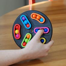 旋转魔se智力魔盘益en魔方迷宫宝宝游戏玩具圣诞节宝宝礼物